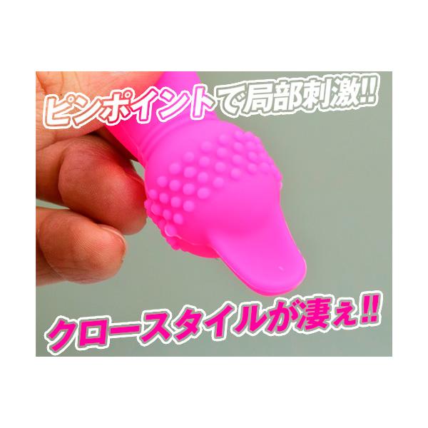 日本 GOGOGO 神之抓手指震動按摩套