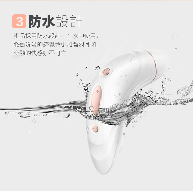 Satisfyer Pro Plus Vibration 陰蒂吸力震動按摩器
