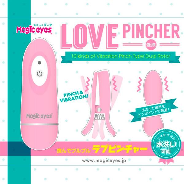 情趣用品日本 LOVE PINCHER 震動乳頭夾
