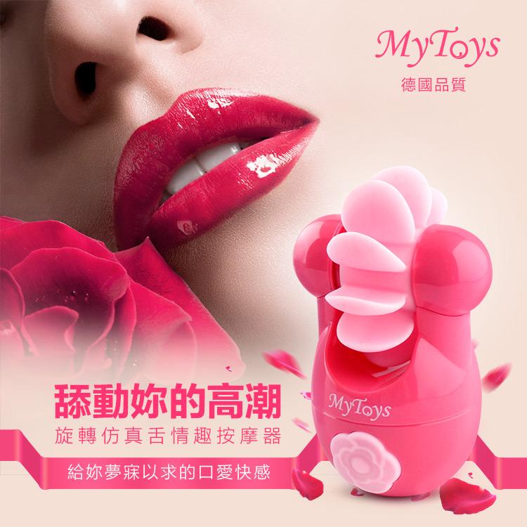 MyToys 旋轉仿真舌口交按摩器
