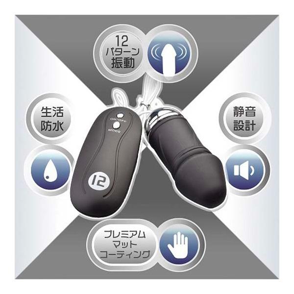 情趣用品日本 Penny's 陽具型強力震蛋