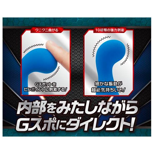 A-one Infinity Stick 震動按摩棒 - 藍色