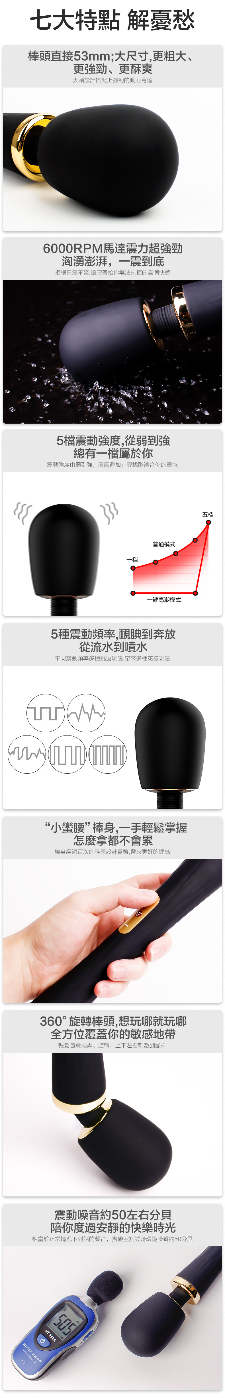 Nomi Tang Power Wand USB 超強震動按摩棒