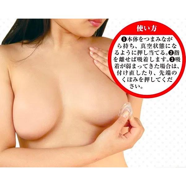 A-ONE Nipple Up 乳頭吸吮脹大器