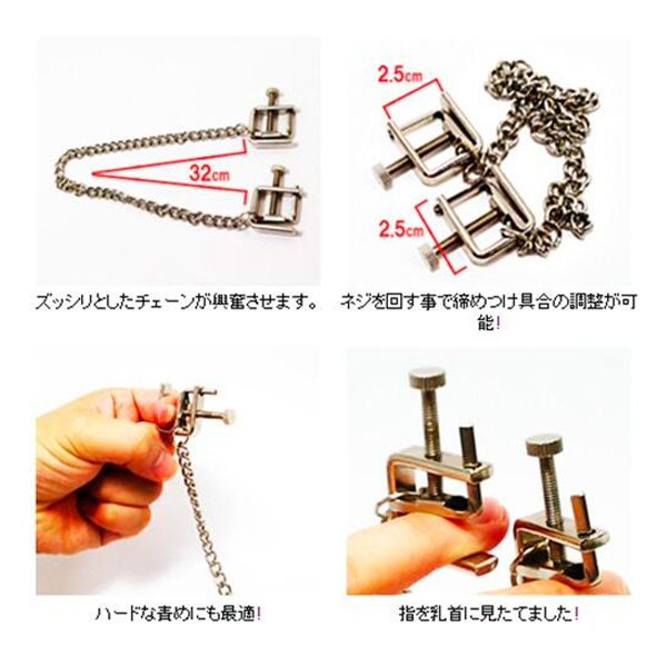 情趣用品日本A-ONE - BodyAcce Type02 Nipple Clips