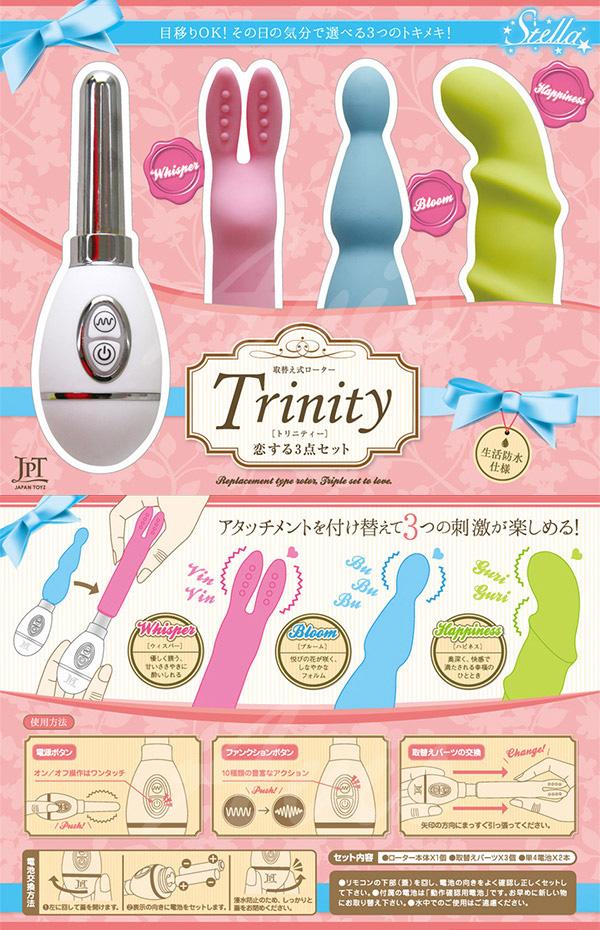 成人用品日本 JPT年度夢幻鉅作 Trinity 造型震動器