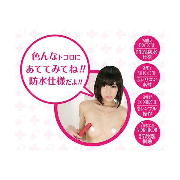 情趣用品日本 A-ONE Girls Clinic Baby G 點震動按摩棒