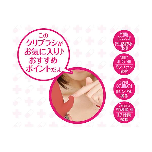 情趣用品A-One Girls Clinic Honey Rabbit Vibrator