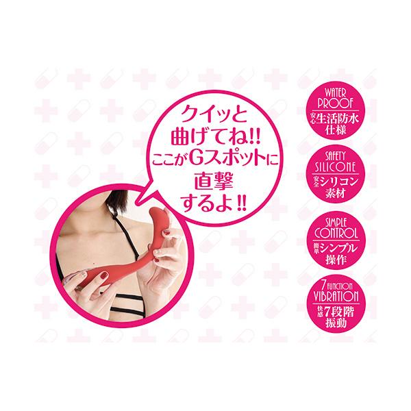 情趣用品日本 A-ONE Girls Clinic Sweetie G點震動按摩棒