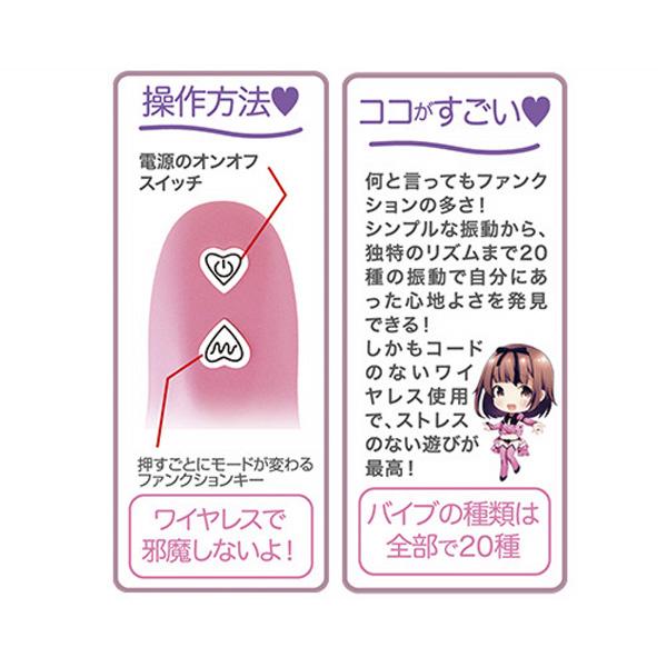 情趣用品日本 A-One Remote Heart 20震頻遙控震蛋
