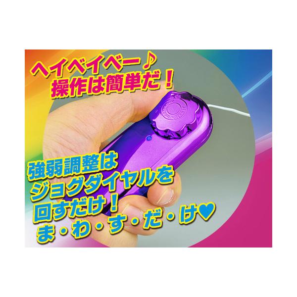 情趣用品日本 A-One 金光閃閃震蛋