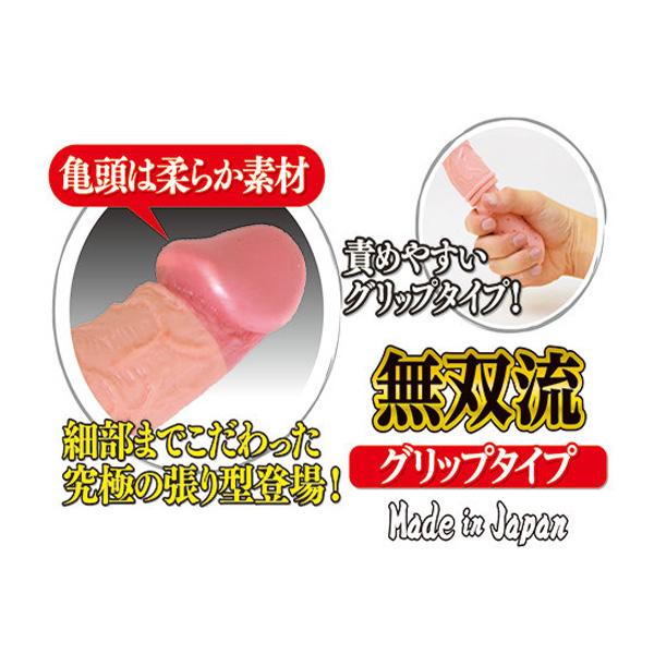 情趣用品日本 A-One チン豪 小次郎 仿真陽具
